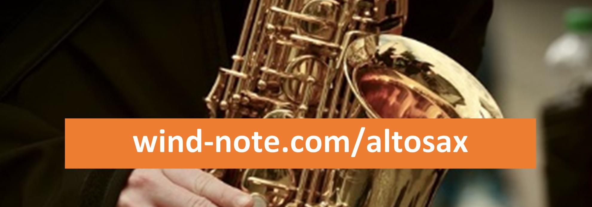 アルトサックス無料楽譜のページ
