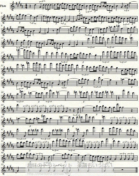 フルート 楽譜 無料 クラガク ...
