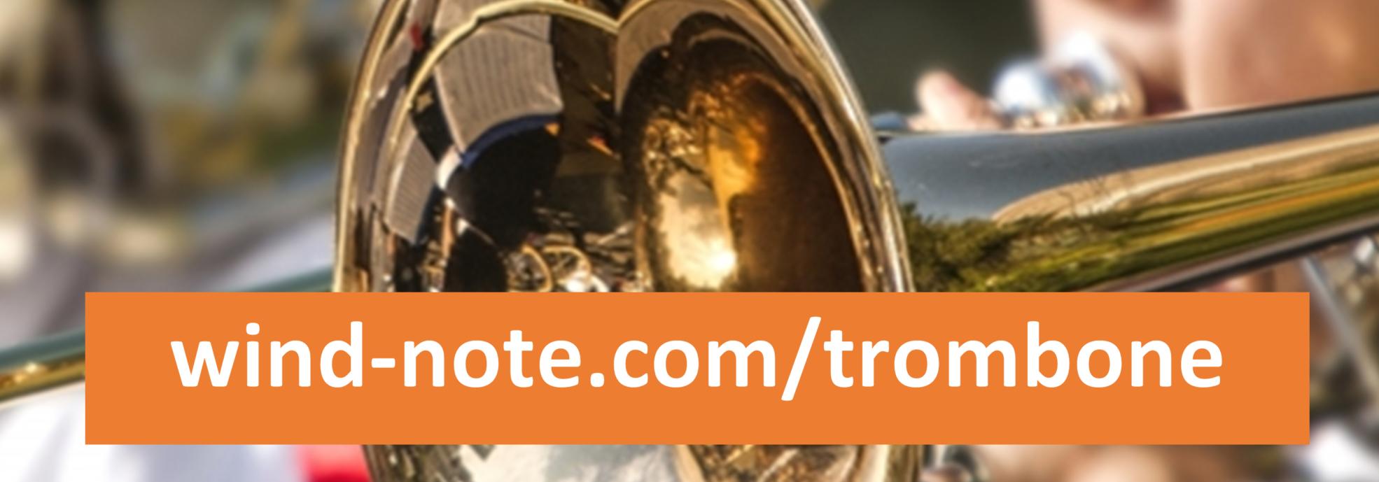 トロンボーン無料楽譜のページ