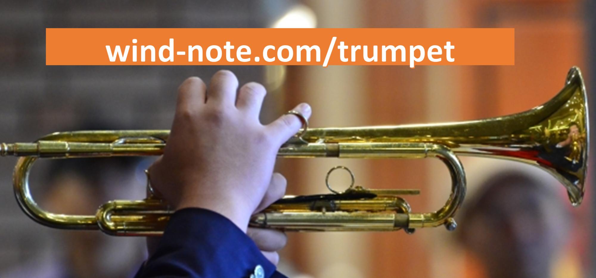 トランペット無料楽譜のページ
