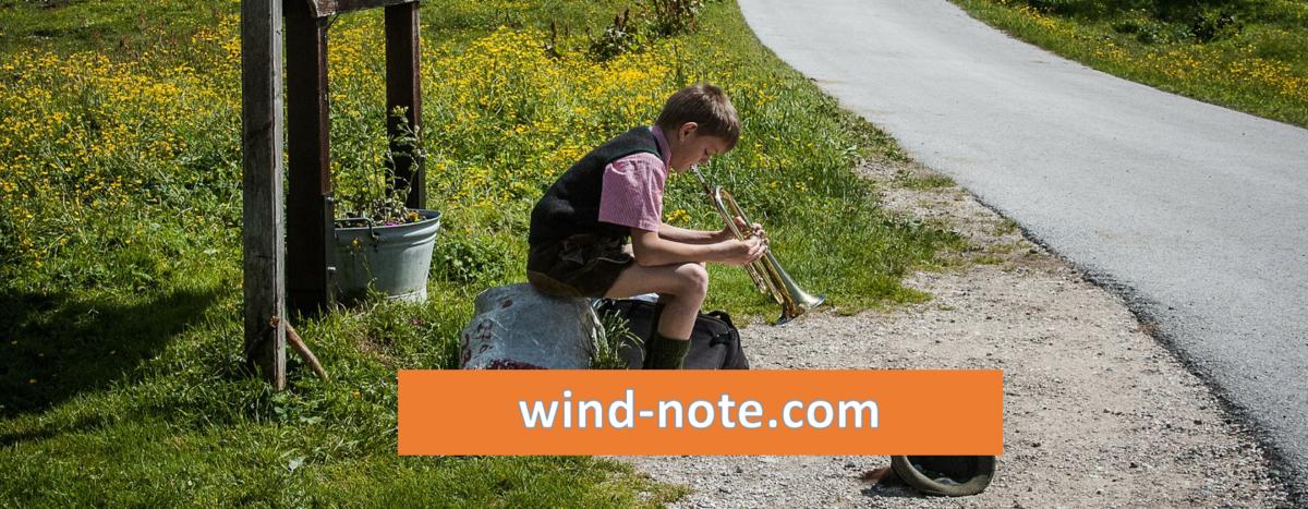 Wind -note.com ブラスの風